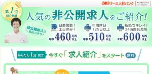2015-04-17_14h18_04