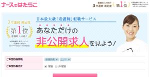 2015-04-19_20h33_24
